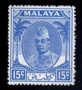 MALAYA Kelantan Scott 57 MH*1951 Sultan Ibrahim stamp