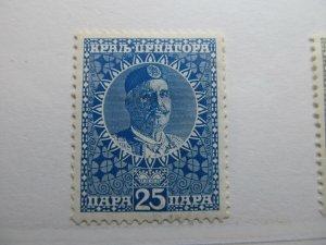 Montenegro 1913 25p Fine MH* A5P17F303
