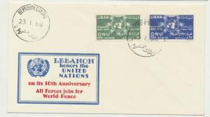 LEBANON 1956 (23-1) UN 10th ANNIVERSARY COVER +CACHET (SEE BELOW)