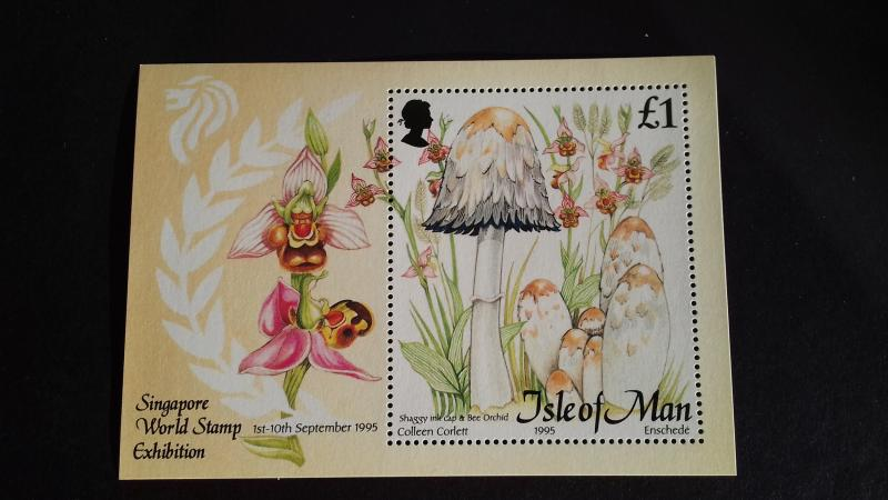 Isle of Man 1995 Mushrooms Mint