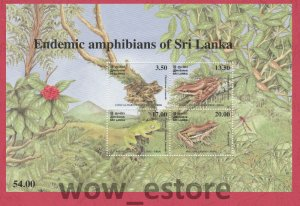 2001 MNH AMPHIBIANS OF SRI LANKA (4 FROGS) - SCOTT #1367A  STAMPS SHEET -NATURE