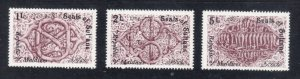 MALDIVE ISLANDS 868-870 MNH VF Sultans' Seals