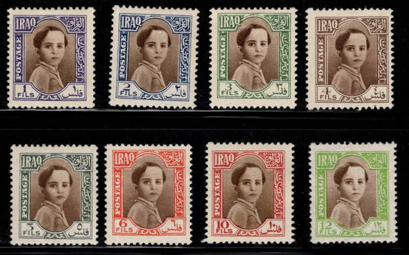 IRAQ Scott  102-109 MH* King Faisal II stamp set