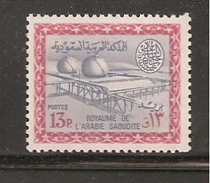 Saudi Arabia SC 434 MNH