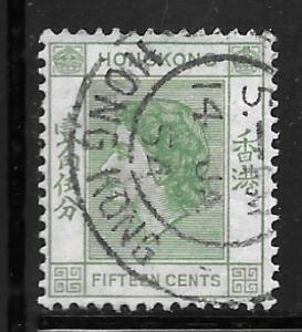 Hong Kong 187: 15c Elizabeth II, used, F-VF