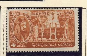 Egypt 1946-47 Early Issue Fine Mint Hinged 4m. 195611