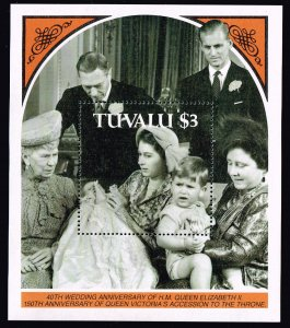 UK STAMP TUVALU 40TH WEDDING ANNIVERSARY MNH S/S