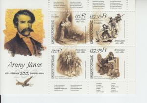 2017 Hungary Janos Arany SP SS (Scott 4440) MNH