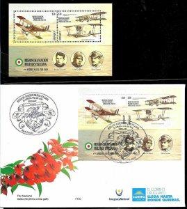 URUGUAY 2019 ITALY MILITARY AVIATION MISSION 50th ANIV SOUVENIR SHEET FDC+MNH