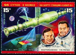 Russia MNH 4663-4 Space Docking Orbit 1978
