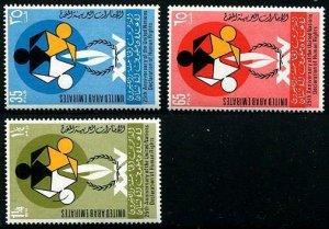 HERRICKSTAMP UNITED ARAB EMIRATES Sc.# 30-32 1973 Human Rights Stamps