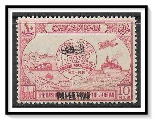 Jordan #N20 (v) Occupation Palestine Double Overprint MNH