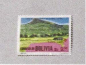 Bolivia - 650, MNH Complete. Puerto Suarez. CV - 3.50