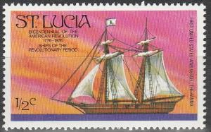 St Lucia #379 MNH (S3933)