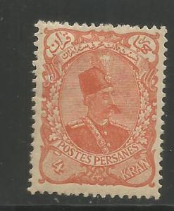 IRAN 148, HINGED,1899 ISSUE