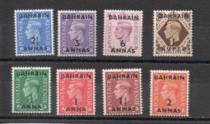 Bahrain 52-59 MNH