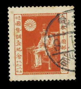 JAPON / JAPAN - 1920 Mi.141 - 3 Sen Recensement / Census - Oblitéré / Used