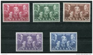 x165 - GREECE 1963 King George I. Set of 5 Stamps. Complete MNH