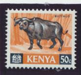 Kenya  SG 26a  Mint Never Hinged Glazed Ordinary Paper PVA Gum see details