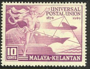 MALAYA KELANTAN 1949 10c UPU ANNIVERSARY Issue Sc 46 MH
