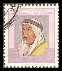 Kuwait 241 Used VF