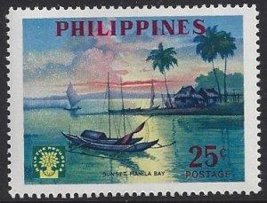Scott 818 (Philippines) -- MNH