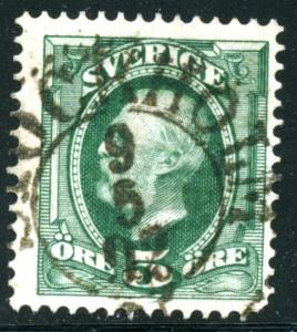 SWEDEN - SC #56 - used - 1891 - Item SWEDEN008
