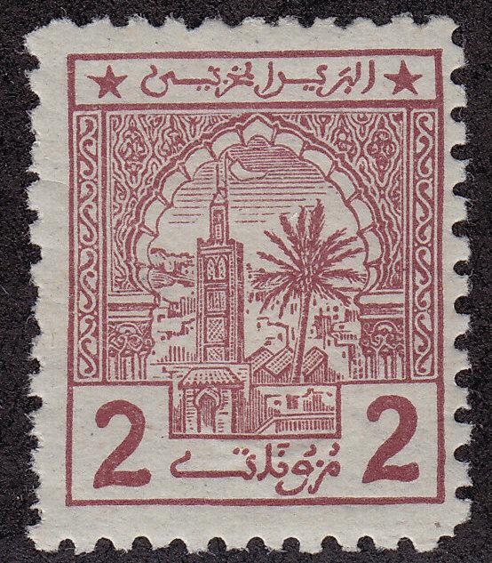 MOROCCO MH Scott # A2 Aissaouas Mosque Tangier - repaired thin (1 Stamp) -2