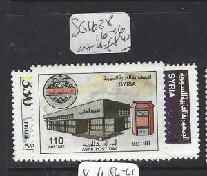 SYRIA  (P2609B)    SG 1638, 1646          MNH