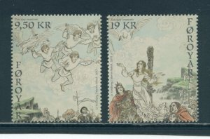 Faroe Islands 687-8  MNH