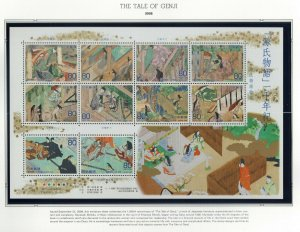 Japan 2008 The Tale of Genji NH Scott 3061 Sheet of 10 Stamps