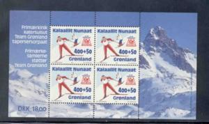 Greenland Sc B19a 1994 Olympics stamp sheet mint NH