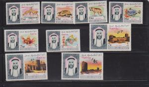 UMM AL QIWAIN SET OF STAMPS MNH  LOT#457