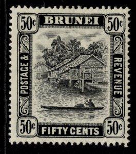 BRUNEI GVI SG89, 50c black, M MINT.