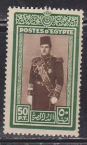 EGYPT Scott # 239 MNH - King Farouk Portrait