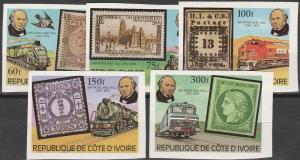 Ivory Coast #514-8  MNH F-VF Imperfs (C744)