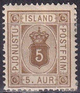 Iceland #O5 F-VF Unused CV $9.00  (Z6421)