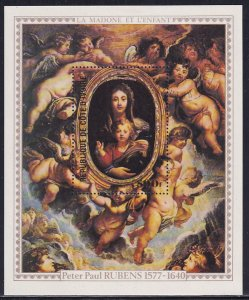 Ivory Coast 1978 Sc 455 Painting Virgin Child by Peter P Rubens Stamp SS CTO NH