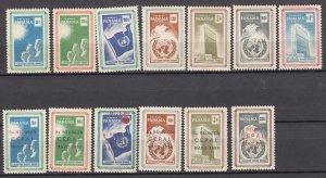 J27640 1959 panama set, mnh #423-4,c213-7, 425-6,c218-21 ovpt,s see details