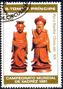 Chess Pieces, Chinese, St. Thomas & Prince Isld SC#620 used