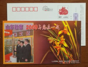 Rare Orchid,Character,CN 09 Editorial Department Of Shandong Procuratorate PSC