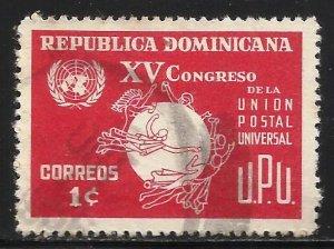 Dominican Republic 1964 Scott# 605 Used