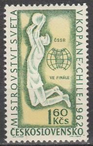 Czechoslovakia #1123   MNH  (K1424)