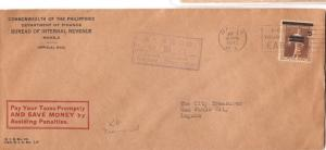 Phillipines Japanese Occupation 1940 KD Provisional Censor cover (bai)