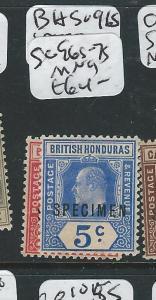 BRITISH HONDURAS (PP3012B) KE 2C, 5C SG 96-7S SPECIMEN MNG