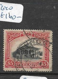 MALAYA  KEDAH   (PP2704B)  $5.00  COW  SG 40  VFU
