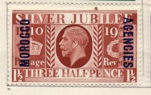 Nabha 1928 Early Issue Fine Mint Hinged 1.5d. Optd Morocco 053165