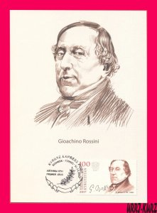 KYRGYZSTAN 2017 Famous People Italy Music Composer G.Rossini Maxicard Card