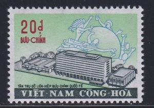 Viet Nam (South) # 401, New UPU Building, NH, 1/2 Cat.