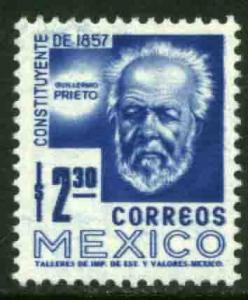 MEXICO 1075 $2.30 1950 Def 8th Issue Fosforescent glazed MNH